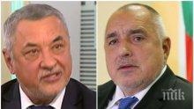 ЕКШЪН В КОАЛИЦИЯТА: Валери Симеонов обвини Борисов, че страда от раздвоение на личността и иска да въведе еднопартийно управление