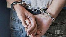 Арестуваха двама за въоръжени грабежи във Варна