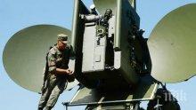 Русия разгръща ПВО щит над Арктика