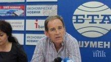 Избраха шефа на ВиК Шумен за директор на пернишкото водоснабдително дружество