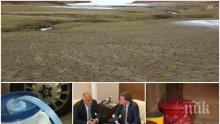 ЖАЖДА И ОТЧАЯНИЕ: В Пернишко топят снега, за да се мият - чешмите са пресъхнали отдавна. А в селището за богаташи дори режим няма