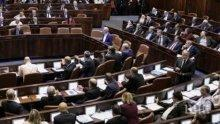 Властите в Израел насрочиха нови парламентарни избори за 2 март 2020 година