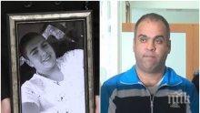 ШОК: Намалиха присъда на ром убиец от 20 на 3 години! Близките на починалия Алекс: Това е подигравка