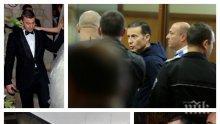 БОЛЕН ЛИ Е НАИСТИНА СТАЙКО СТАЙКОВ? Синът на Миню Стайков вилнее до зори - тежко въоръжена охрана го варди по кръчмите
