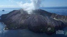 При изригването на вулкана в Нова Зеландия са пострадали две британски гражданки