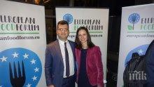 Евродепутатът Асим Адемов стана съучредител на Европейския форум на храните