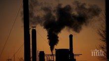 Швейцария се включва в схемата на ЕС за парниковите емисии