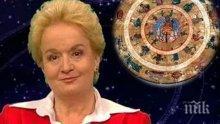 САМО В ПИК: Ексклузивен хороскоп на топ астроложката Алена - шум на пари радва Раците, ядове за Стрелците