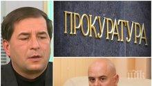 ГОРЕЩА ТЕМА: Борислав Цеков посече соросоидите - радикалното политическо малцинство иска с натиск да дирижира конституционни промени