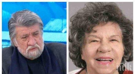 Вежди Рашидов: Със Стоянка си отиде една епоха