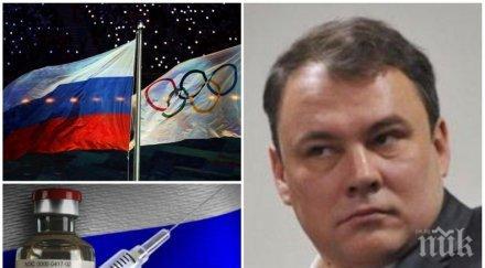 ПЪРВО В ПИК! Зам.-шефът на Думата Пьотр Толстой изригна за атаката срещу руския спорт: Това е политическа атака срещу Москва, а не срещу спортистите