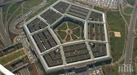 Пентагонът с бюджет от 738 млрд. долара