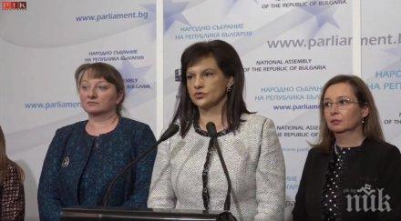 ИЗВЪНРЕДНО В ПИК TV! Министър Деница Сачева и Даниела Дариткова с новини за Закона за социалните услуги: Не се предвижда отнемане на деца от семействата! (ОБНОВЕНА)