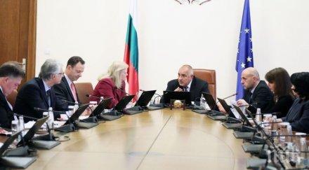 ПЪРВО В ПИК: Борисов на среща с енергийни експерти от САЩ - ето какво се разбраха (ВИДЕО)