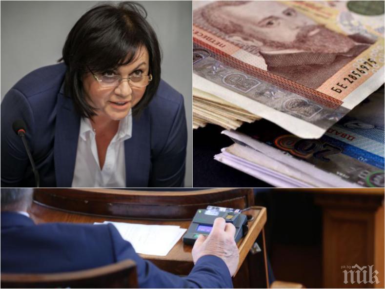 ЧЕРВЕН ПИР: Корнелия Нинова стяга як купон за верните си в БСП - отвори кесията след връщането на партийната субсидия