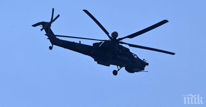 Две версии за катастрофата на хеликоптера Ми-28 в Краснодарския край