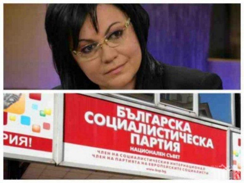 """""""Другарите"""" от опозицията отслабват БСП! Действията им граничат с предателство"""