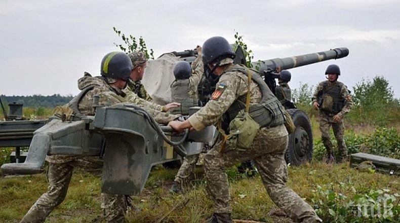 Сепаратистите в Източна Украйна готови за размяна на затворници с Киев