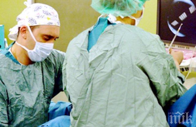 Специалисти от ВМА трансплантираха черен дроб на 46-годишен мъж (СНИМКИ)