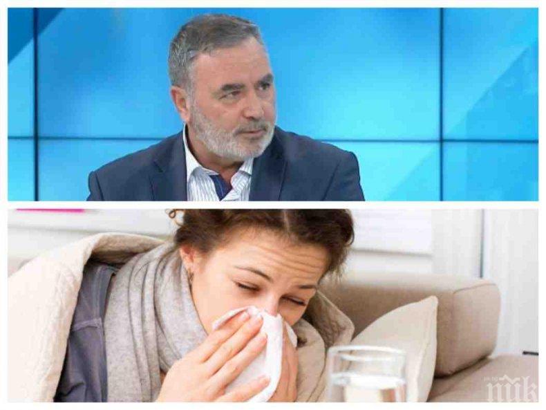 ПРЕДИ ГРИПА! Д-р Ангел Кунчев с последни новини за вирусите и ваксините