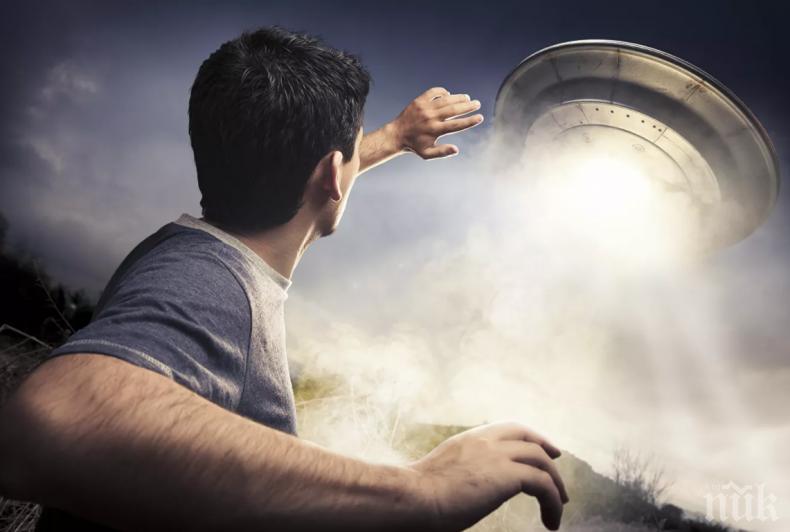 НАШЕСТВИЕ: Извънземни над Русия - тревога заради летящ обект с форма на медуза