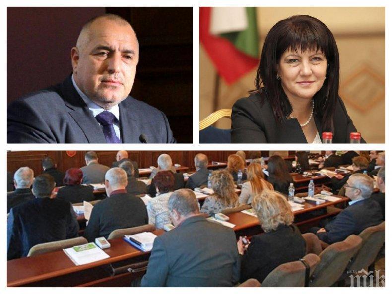 ИЗВЪНРЕДНО ПО ПИК TV: Новите кметове и общински съветници обсъждат приоритетите за мандат 2019-2023 с Бойко Борисов и министрите (ОБНОВЕНА)