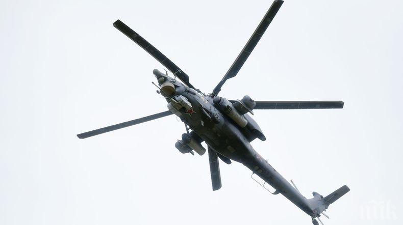Инцидент: Военен хеликоптер се разби в Краснодарския край, няма оцелели от екипажа