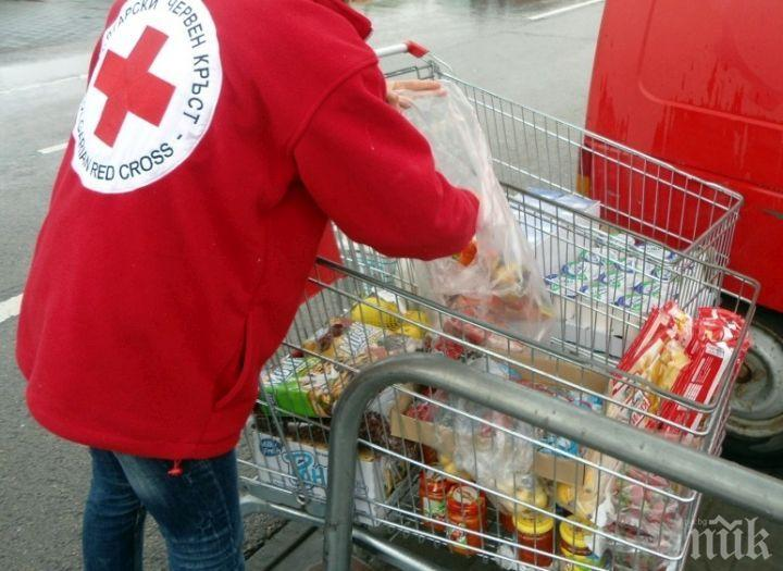 Червеният кръст в Кюстендил започва раздаването на храни на социално слаби