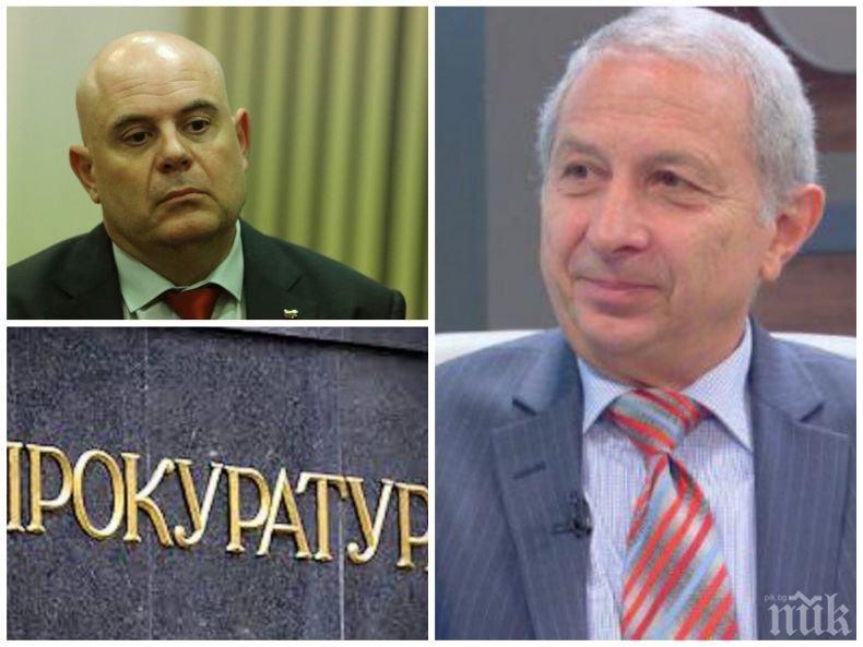 Проф. Огнян Герджиков с остра критика пред ПИК за наблюдаващия главния прокурор: А него кой ще го наблюдава или ще се получи безкрайна спирала от наблюдаващи. Странно ми е