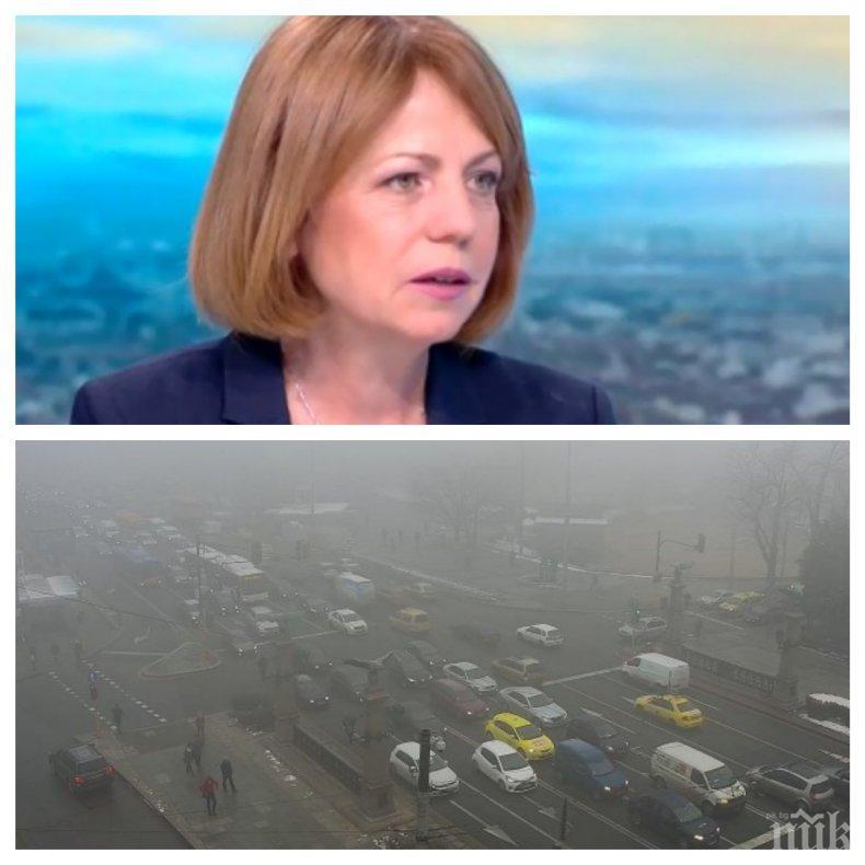 Фандъкова и ГЕРБ на война за въздуха в София! Коват закон и санкции срещу горенето на боклуци