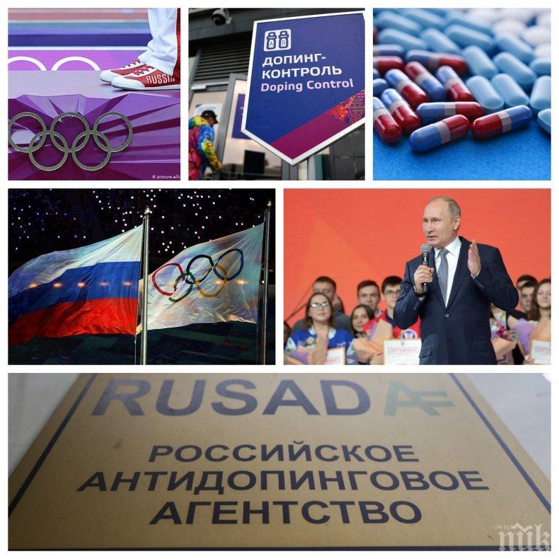 ИЗВЪНРЕДНО: Нова студена война срещу Русия! Безпрецедентният удар е за 4 години