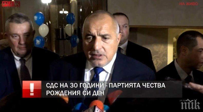 ПЪРВО В ПИК TV: Премиерът Борисов за Радев: Той е двуличен и злобен човек, пълен с омраза - не е президент! Завижда ми за камината в Белия дом, а аз го пратих в НАТО да се снима и той с Тръмп. ПИК били лоши, ама извадиха как му падат самолетите (ОБНОВЕНА)