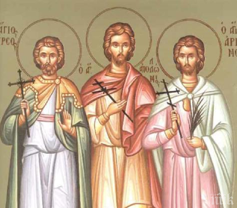 СВЯТ ДЕН: Трима необикновени светци честваме днес - ето какво ги прави толкова специални