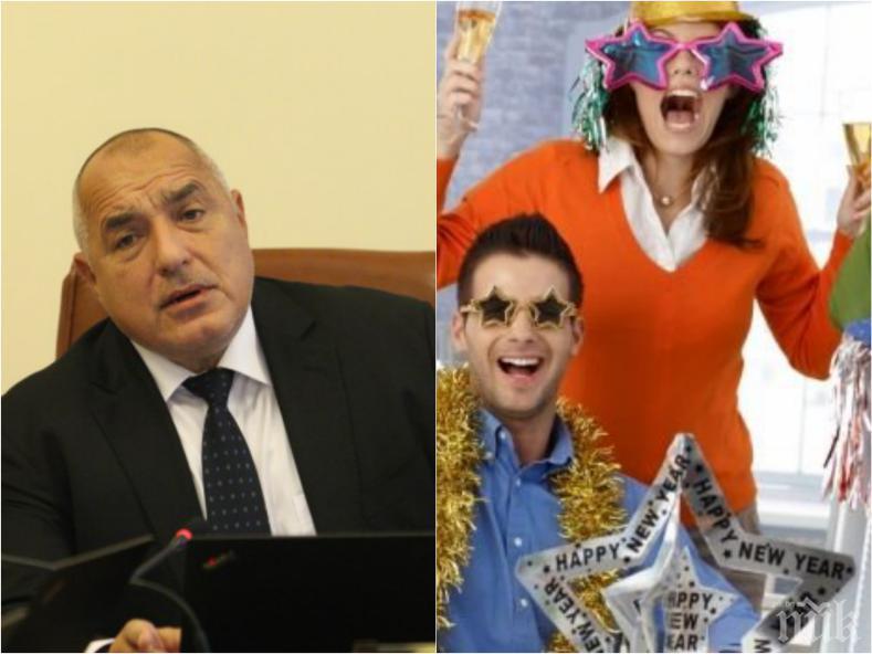 РАЗКРИТИЕ НА ПИК: Премиерът Борисов врътна кранчето на администрацията - отряза всички коледни купони, за да се пестят държавните пари