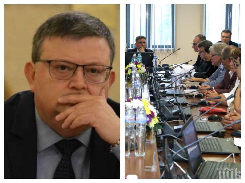ПЪРВО В ПИК TV: ВСС прие оставката на Сотир Цацаров като главен прокурор (ОБНОВЕНА)