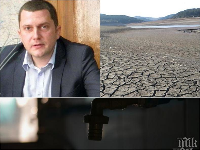 УЖАС В ПЕРНИШКО: Оставиха Батановци 11 дни без вода, хората топят снега за да се мият