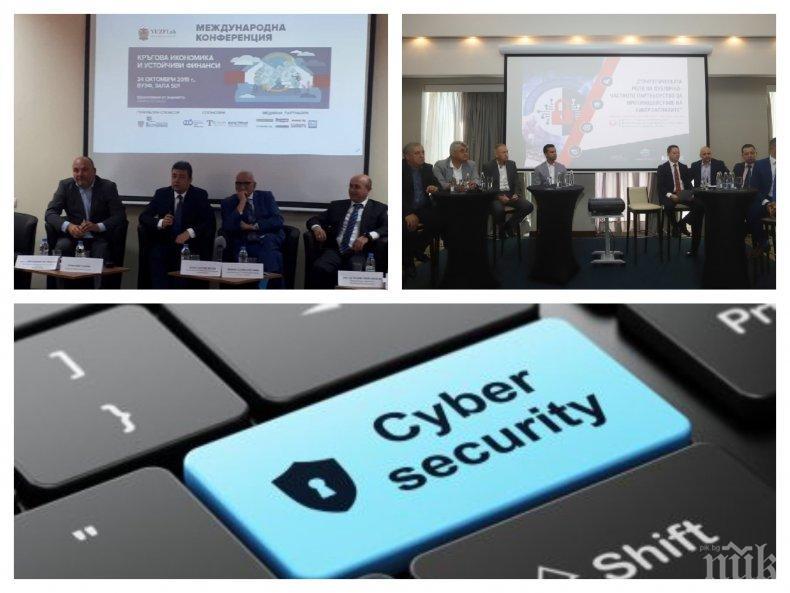 ИЗВЪНРЕДНО В ПИК TV! Български и чужди експерти обсъждат киберсигурността в България и света (СНИМКИ/ОБНОВЕНА)