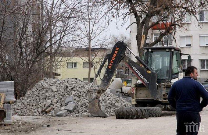 """Бутат незаконни постройки в пловдивската """"Арман махала"""" заради нов булевард"""