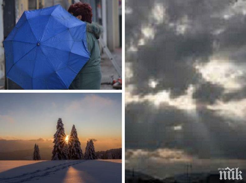ЗИМАТА НАСТЪПВА: Затискат ни мъгли, идват дъжд и сняг, а температурите... (КАРТА)