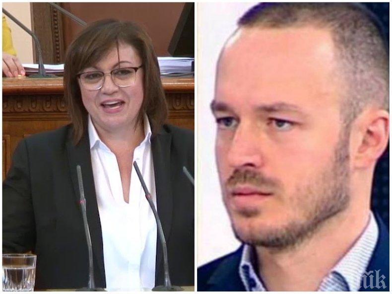 САМО В ПИК! Социлогът Стойчо Стойчев се присмя на Корнелия Нинова след разцепването на БСП: Стана като Ердоган