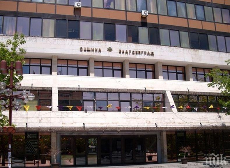 ОИК Благоевград поиска информация, за да реши за правомощията на новия кмет