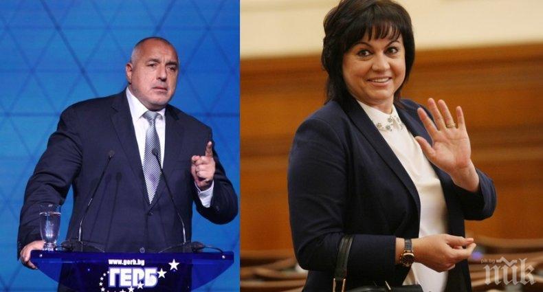 Депутатът от ДПС Сергей Кичиков: Бойко Борисов ще понесе имиджови щети заради партийната субсидия