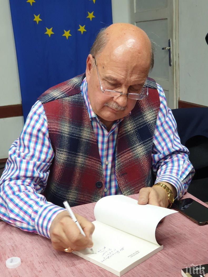 Депутатът Георги Марков очаква победа за Лудогорец над Ференцварош днес