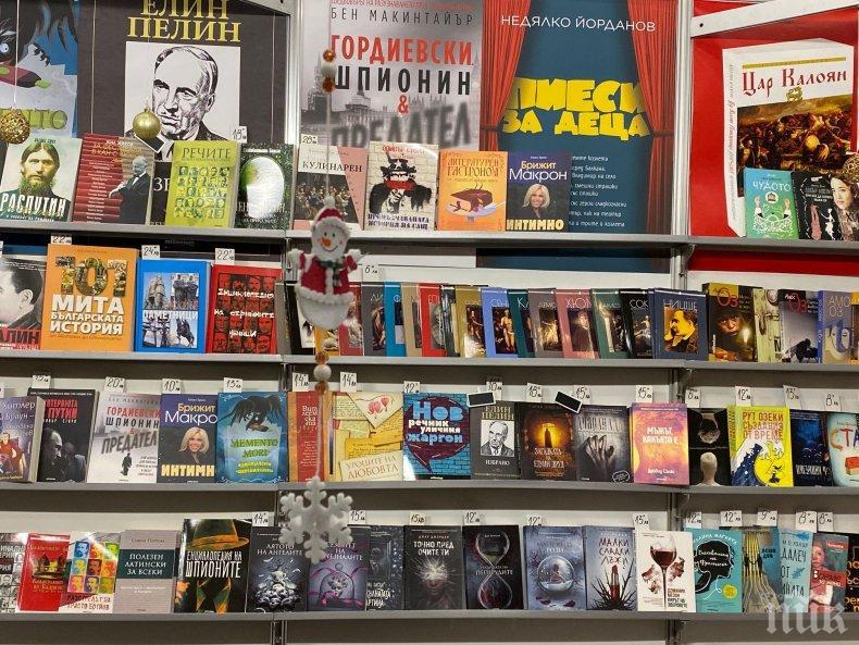 Литературни шедьоври със сензационни отстъпки до неделя - вижте най-продаваното на Панаира на книгата в НДК