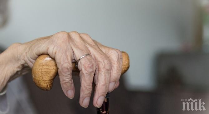 Нападнаха и ограбиха старица в жилищен вход