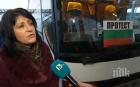 Автобусните превозвачи категорични: Няма да оттеглим исканията си
