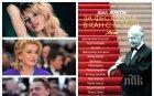 """ПИК TV: Сензационната книга """"За фестивала в Кан с любов"""" с ВИП премиера в НДК (НА ЖИВО)"""