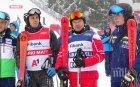 Спускане на Марио Мат и Марк Жирардели откри ски сезона в Банско (СНИМКИ)