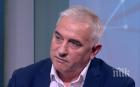 Прокурорът на Перник проговори ще бъдат ли разследвани министрите Димов и Аврамова