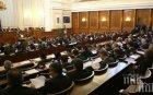 Стойно Стойнов положи клетва като народен представител от ПГ на ГЕРБ